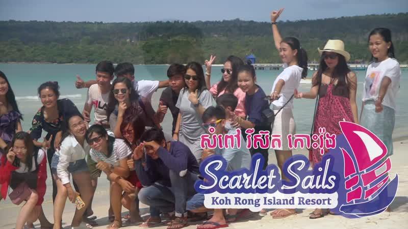 Morning group photo shooting Scarlet Sails Resort Koh Rong island Cambodia 2019