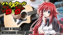 【Highschool DxD Hero OP】 Switch - Fingerstyle Guitar Cover