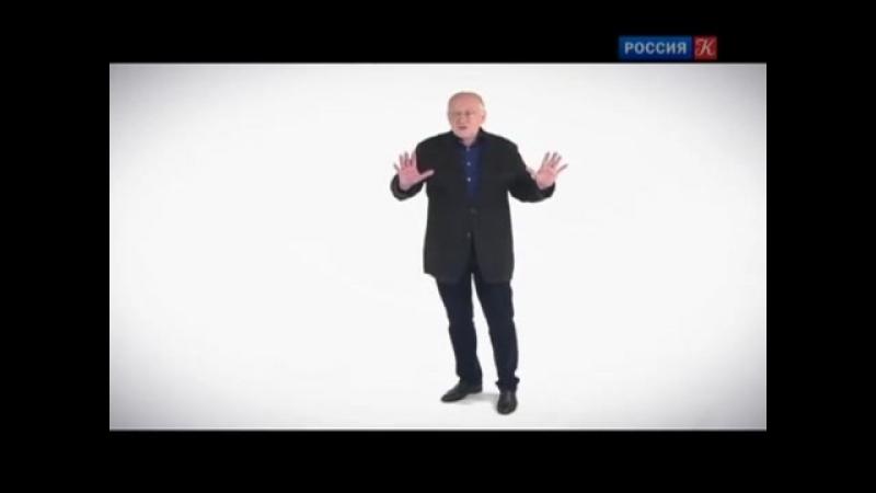 Бородино читает Валерий Баринов