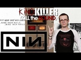 Обзор альбома Nine Inch Nails - Bad Witch (и не только) Kill the Sound - KinoKiller