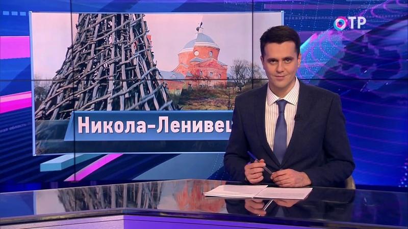 Малые города Россия: Никола-Ленивец - Мировой центр современного искусства в Калужской области