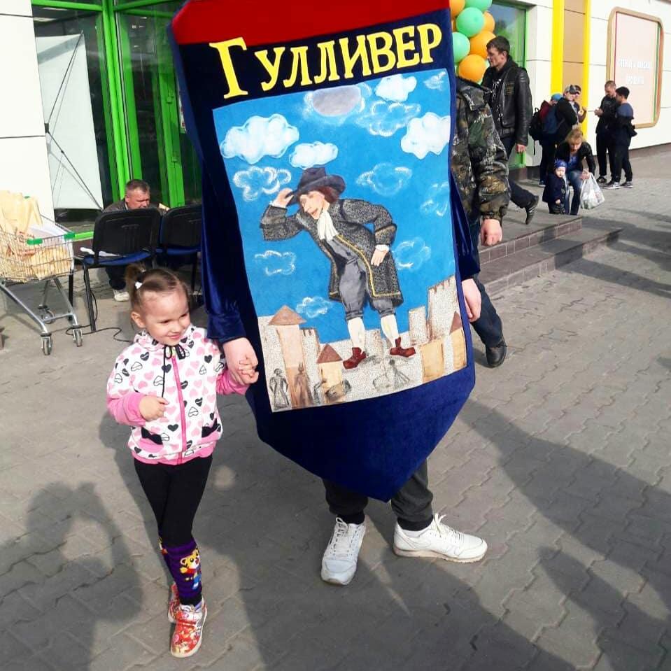 Новые магазины Гулливер в Балаково и Вольске