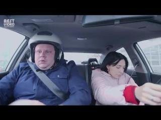 Когда девушка садится за руль