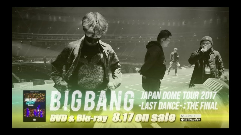 BIGBANG - FLOWER ROAD (DOCUMENTARY OF BIGBANG JAPAN DOME TOUR 2017 -LAST DANCE-)