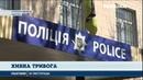 Група диверсантів намагається перетнути російсько український кордон