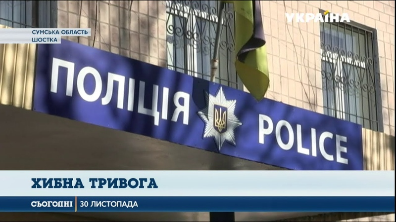 Група диверсантів намагається перетнути російсько-український кордон
