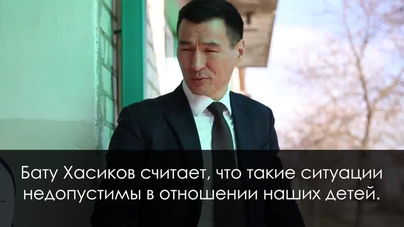 В Калмыкии у детей-сирот сняли со счета 2 миллиона рублей.
