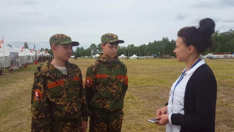 Военно-патриотический лагерь Ратники Отечества. Бородино-2018