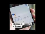 Google, Беспилотники, Монеточка
