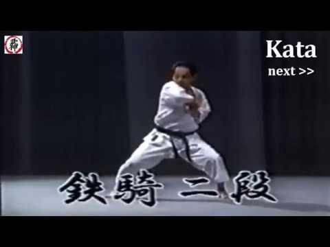 Tetsuhiko Asai - kata karate Shotokan Tekki Shodan | Тетсухико Асаи - ката Текки Шодан