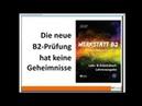 Webinar Die neue B2 Prüfung hat keine Geheimnisse Goethe Zertifikat B2 2019