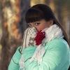 Анна Непытаева
