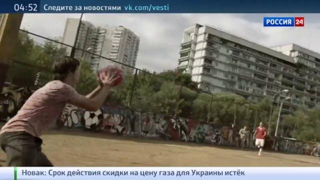 Новости на Россия 24 • Два фестиваля балета, Преступление и наказание в формате рок-оперы и вечер памяти Боуи