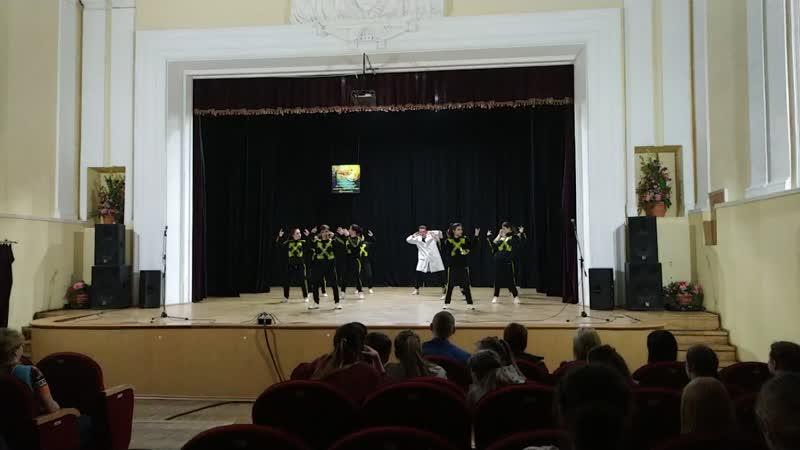 Форсаж - Эликсир танца