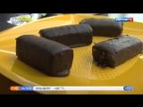 Зефир в шоколаде – есть ли там шоколад? «Утро России».