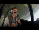 Экстремальный полёт на ЯК-52