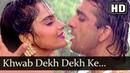 Khwab Dekh Dekh Ke (HD) - Sarphira Songs - Sanjay Dutt - Madhavi - Asha Bhosle