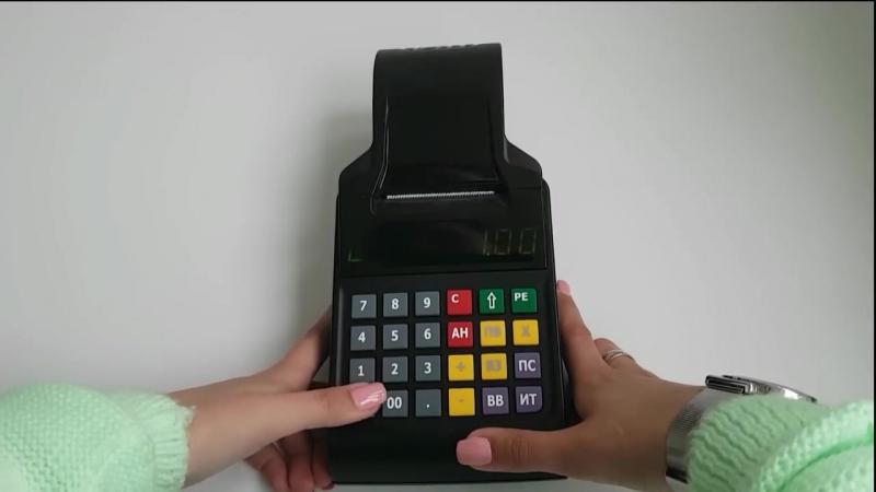 Атол 90Ф инструкция кассира по работе на кассовом аппарате