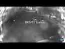 В Туапсе двое мужчин расстреляли «Тойоту Камри»!
