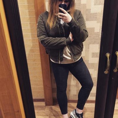 Юлия Виноградова