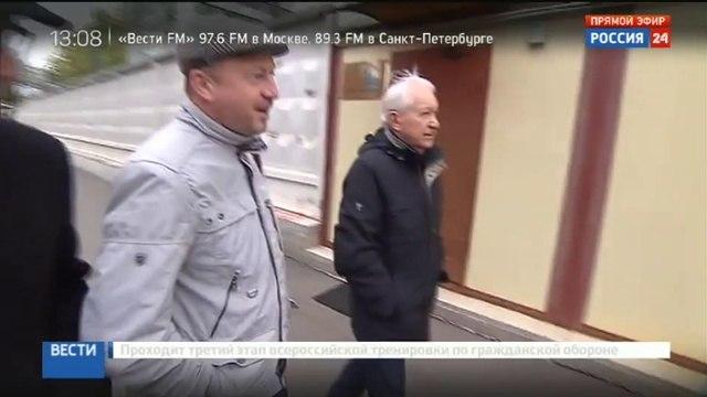 Новости на «Россия 24» • Бывший глава Коми Торлопов прилетел на допрос в Следственный комитет