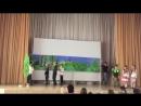 Нончик Патыр 2Б