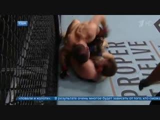 СКАНДАЛ! ХАБИБ И КОНОР! ДРАКА ПОСЛЕ БОЯ! ПОЛНЫЙ ОБЗОР UFC 229!