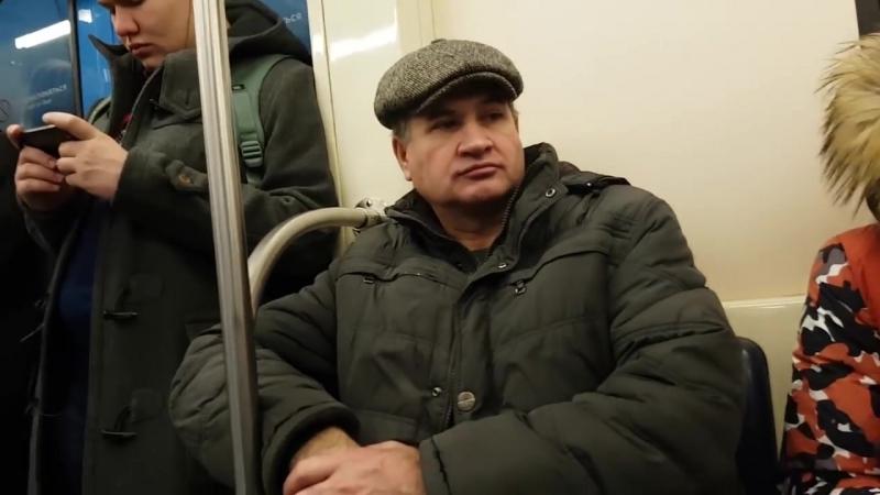 [Стас Ёрник] ПРАНК: Фитоняшка в метро