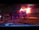 Вести-Москва • Ночной пожар в промзоне в Люберцах тушили несколько часов