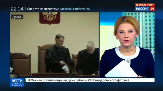 Новости на Россия 24 • Перепост - тюрьма: новой главой истории стал карцер