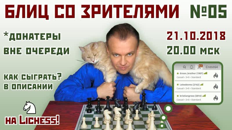 Шахматы. Сергей Шипов