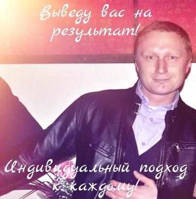 Юрий Ивичев
