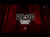 ГОЛОС 7 ПЕРЕЗАГРУЗКА ПРОМО АНОНС (Премьера 2018) 4K