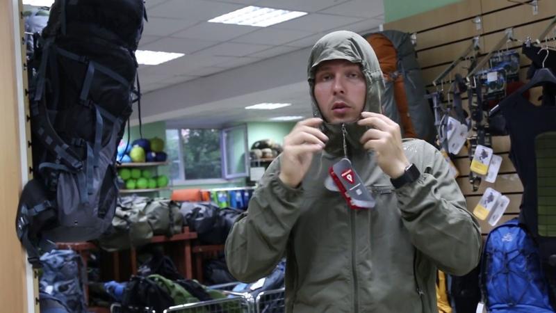 Куртка маршрутная Splav Course