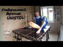 Как пользоваться столярным верстаком Unistol