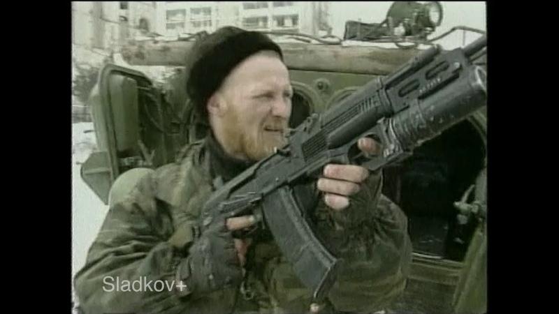 Чечня, перестрелка в Грозном, вторая компания. Опубликовано: 18 дек. 2018 г.
