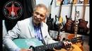 Алексей Кузнецов пробует Советские гитары
