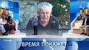 Разговор о Донбассе Время покажет Выпуск от 21 06 2018