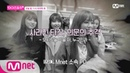 IZ*ONE CHU [최종회 선공개] 은혜 갚는 아이즈원(feat. 3단 도시락) - 혜원,유리,나코,히토미 편- 181115 EP.4