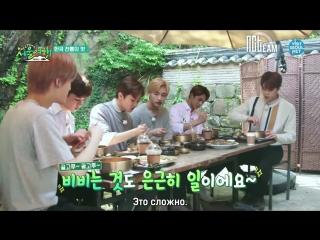 [РУС.СУБ] 180808 NCT Hot&Young Seoul Trip Ep.08