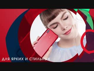 Huawei nova 3 в новом красном цвете!