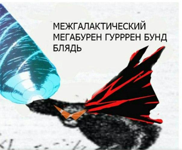 Oniichan Oniichan - фото №2