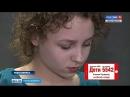 13-летней девочке из села Каменка необходима помощь в борьбе с диабетом