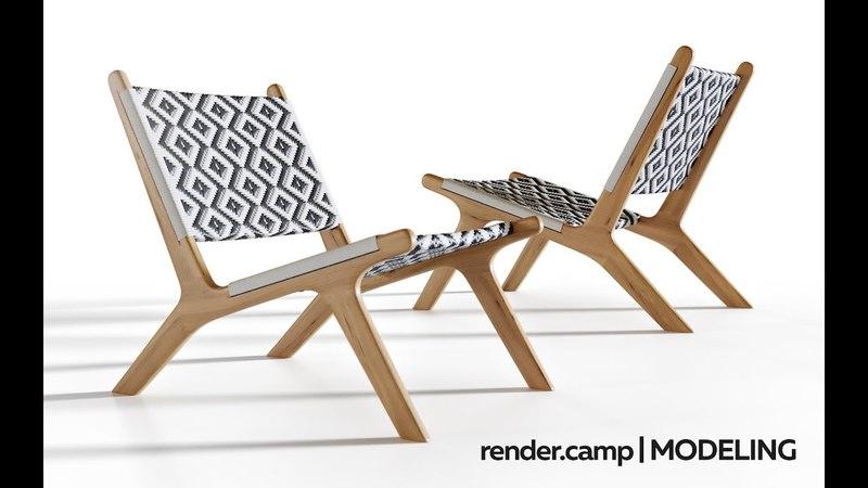 Моделирование кресла Black And White Strap Girona Outdoor Accent Chairs