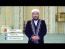 Хадис дня Хадис для тех кто не в хадже Максатбек Каиргалиев