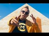 CZADOMAN - Jedziemy z Blondi (Official Video) HD