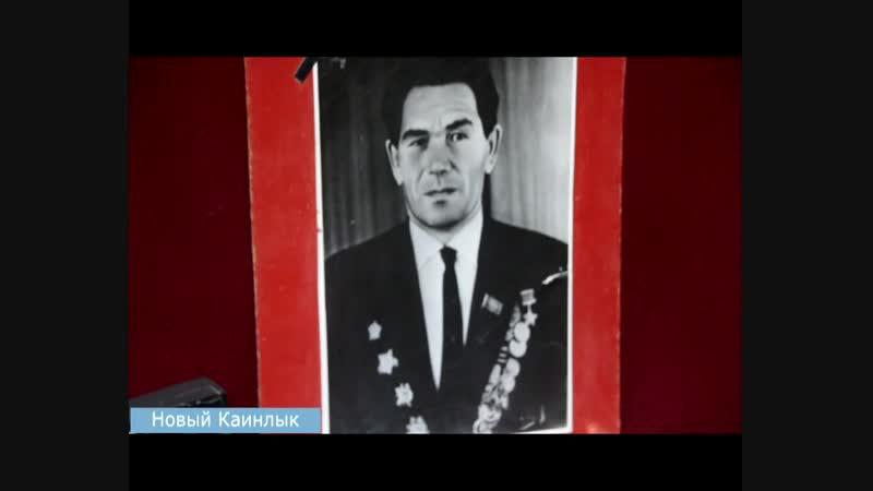 Герой в памяти народа. Шариф Сулейманов
