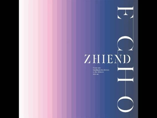 ZHIEND Blood Colour Japanese
