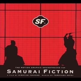 布袋寅泰 альбом The Motion Graphic Soundtracks For Samurai Fiction