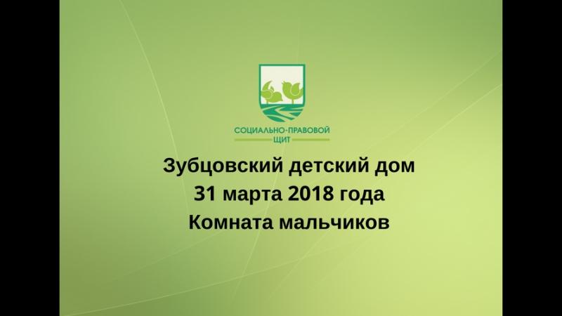 Комнаты воспитанников Зубцовского Детского Дома